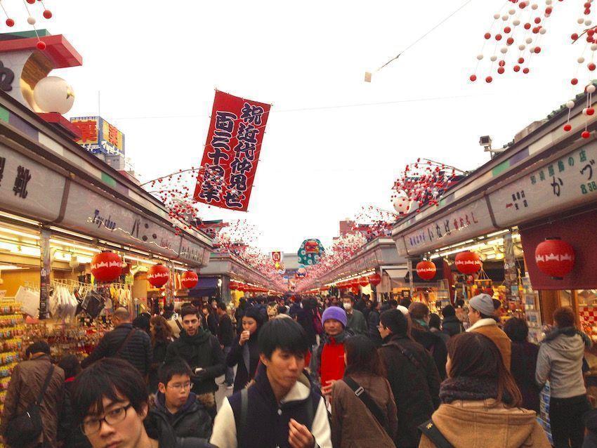 Asakusa (Tokio)