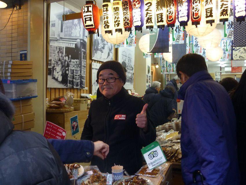 TSUKIJI, la lonja de pescado