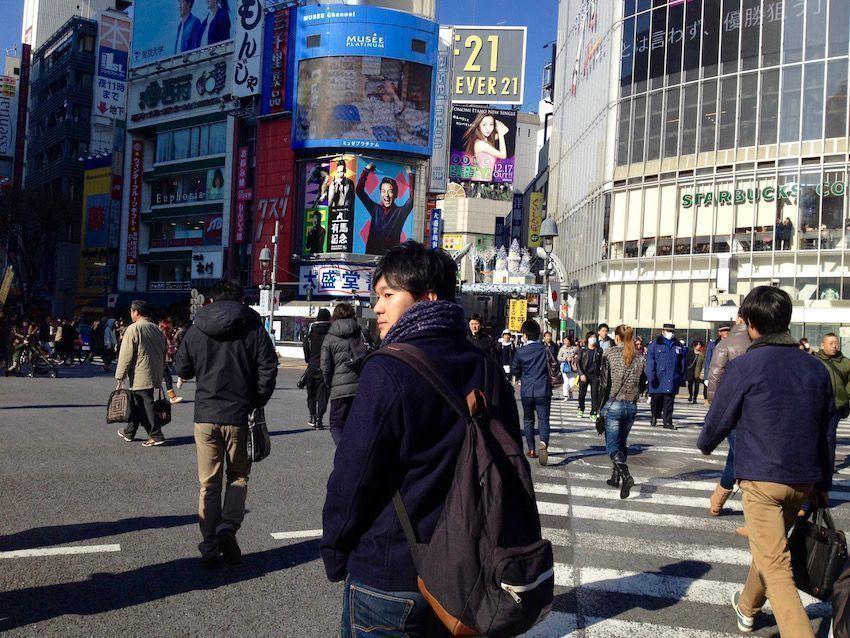 Nuestro amigo japonés