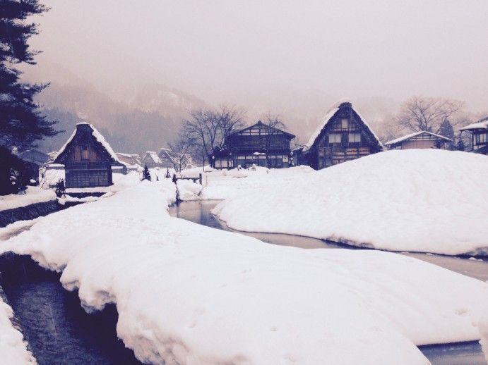 Aldea de Sirakawa-go (Alpes japoneses)