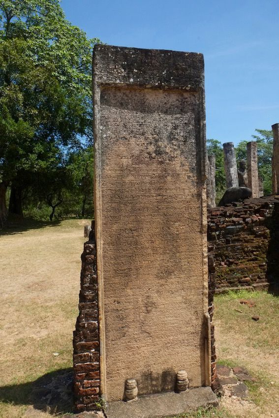 Libro de piedra Gal Pota - Polonnaruwa